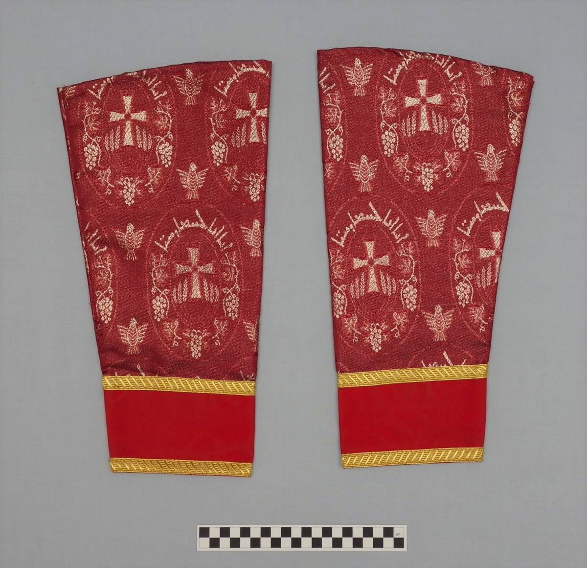 Pair of priestly sleeves worn during the mass (Turkey, early 21st century).