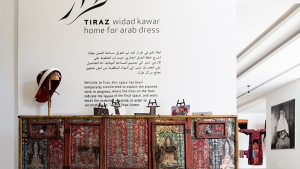 Tiraz: Widad Kawar Home for Arab Dress, in Amman, Jordan.