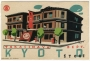 Postcard from 1947 showing one of the Takashimaya department stores.