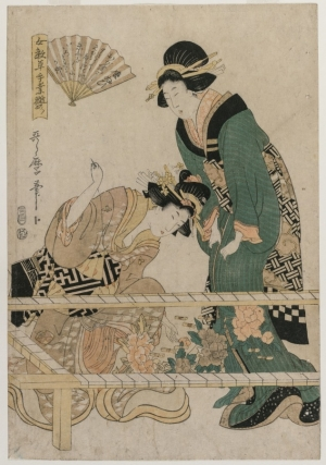 Coloured woodblock print by Utamaro II, Japan, 1808, on Chinese embroidery instruction.