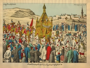 Colour print of the Mahmal leaving Egypt for Mecca, second half nineteenth century.