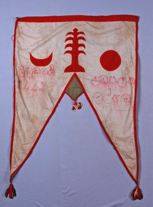 Flag or banner from the Nicobar Islands, acquired in 2004.
