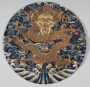 Badge of the Imperial Prince (Iizi). China, early 17th century.
