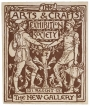 Detail from a ticket for the Arts and Crafts Exhibition Society, 1890, by Walter Crane.