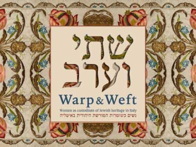 'Warp & Weft' exhibition at the Nahon Museum of Italian Jewish Art, Jerusalem, until 31st December 2019.