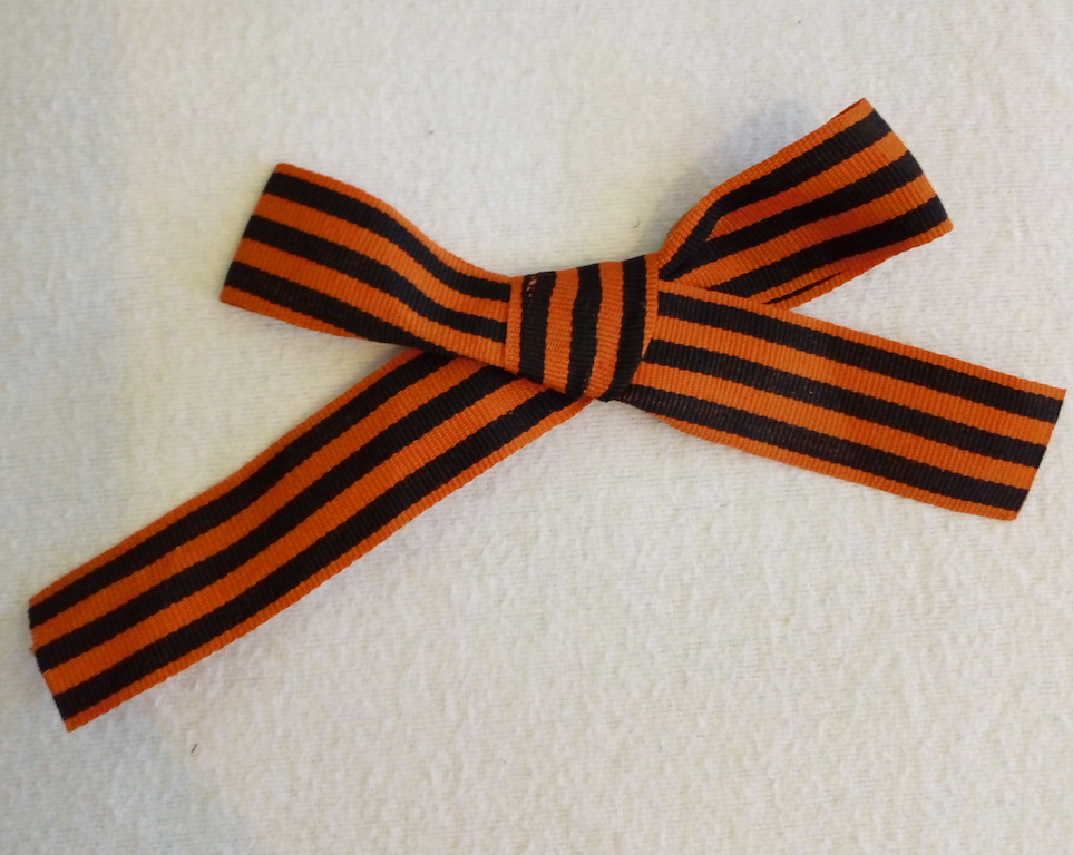 A St. George ribbon, produced and distributed in Russia to mark the end of World War II (May 2019). TRC collectiom